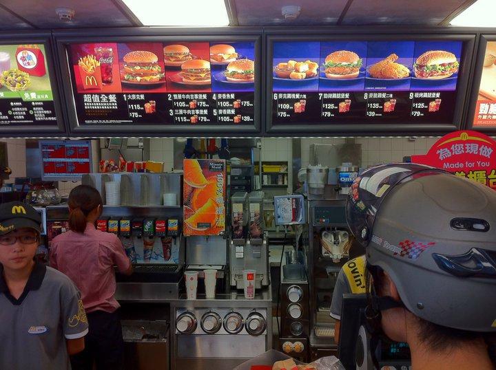 McDonald's in Taiwan