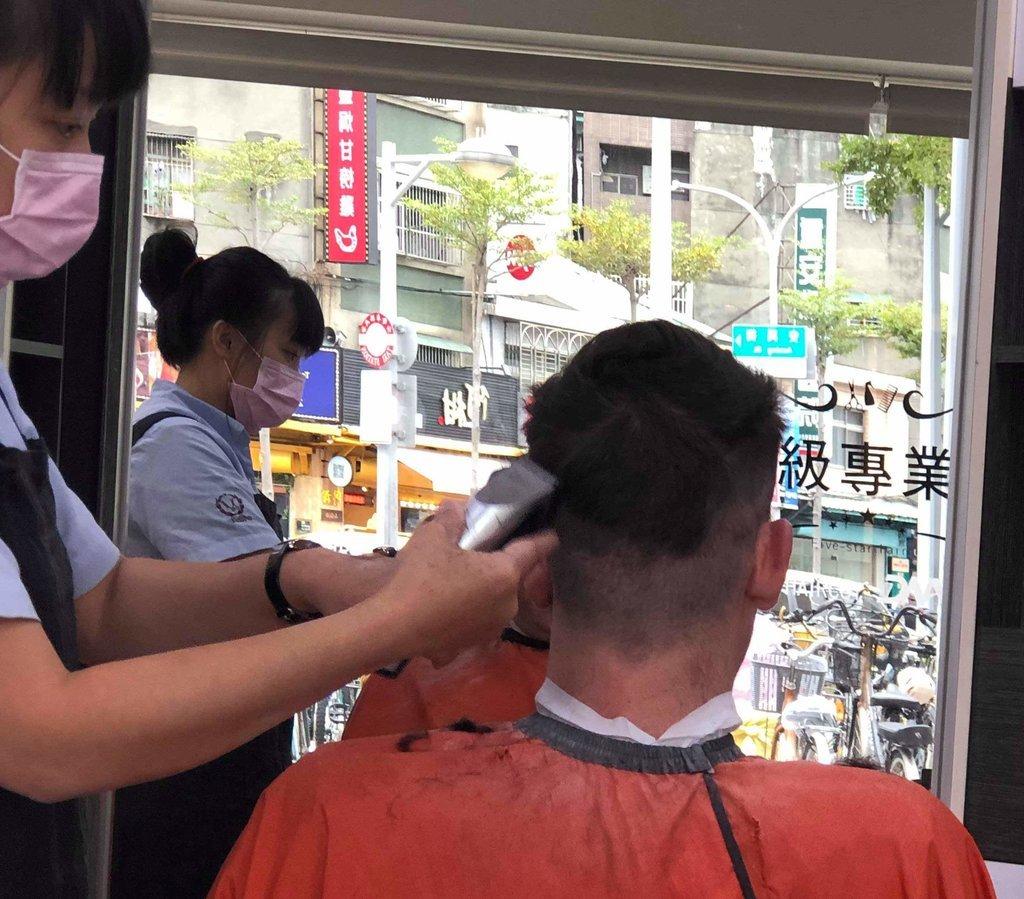 Taiwan Haircut