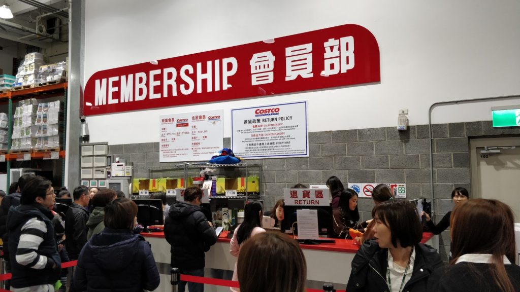 Costco in Taiwan Membership Signup