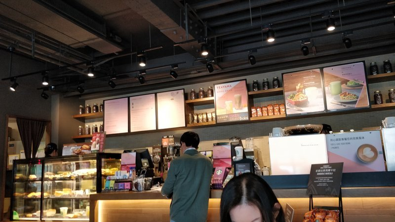 Starbucks in Taipei