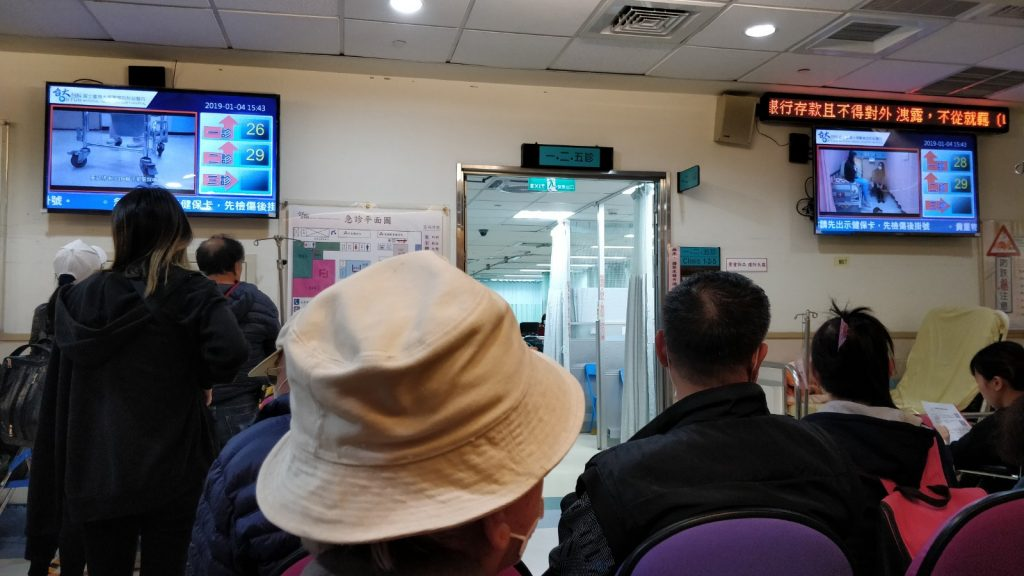 ER Waiting Room Taiwan