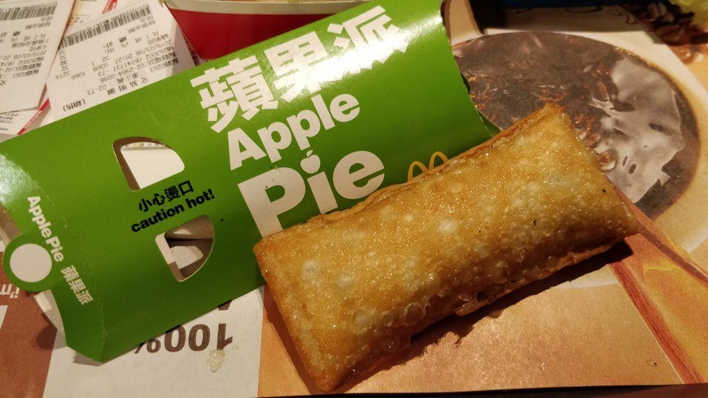 McDonalds apple pie fried