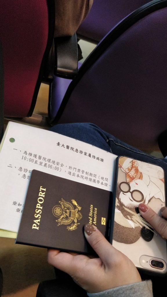 US Passport Taiwan ER